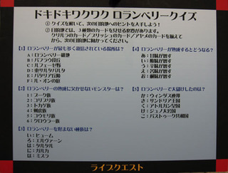 120624-2